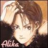 Alika-bird