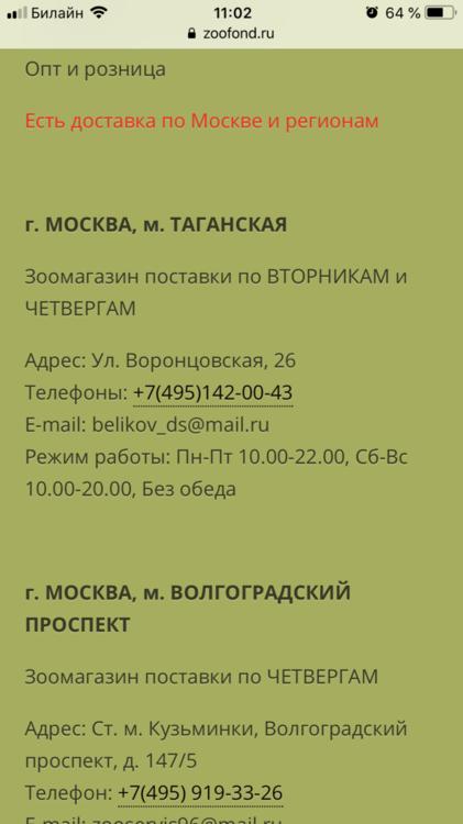 519708EF-073C-484F-A446-F8ED2111DB2B.png