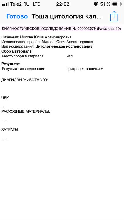 4BB7AE98-74AC-4A30-B219-827F2F604855.png