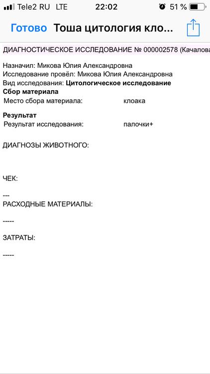 50D7439B-047B-4034-A7F6-6FA5F3989449.png
