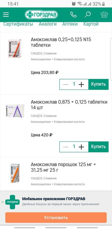Screenshot_20200120-154134_Chrome.jpg