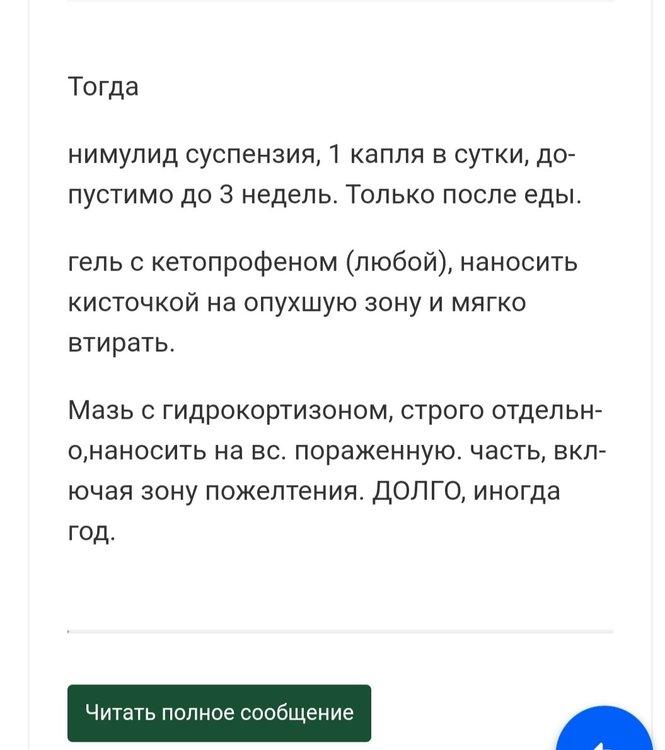 IMG_20200218_233927.jpg