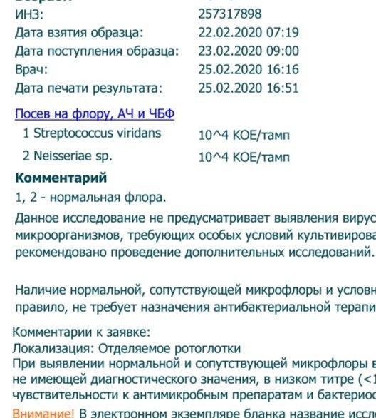 IMG_20200225_174404.jpg.7f1c8204cd5d54bd1768f72d5a8495b6.jpg