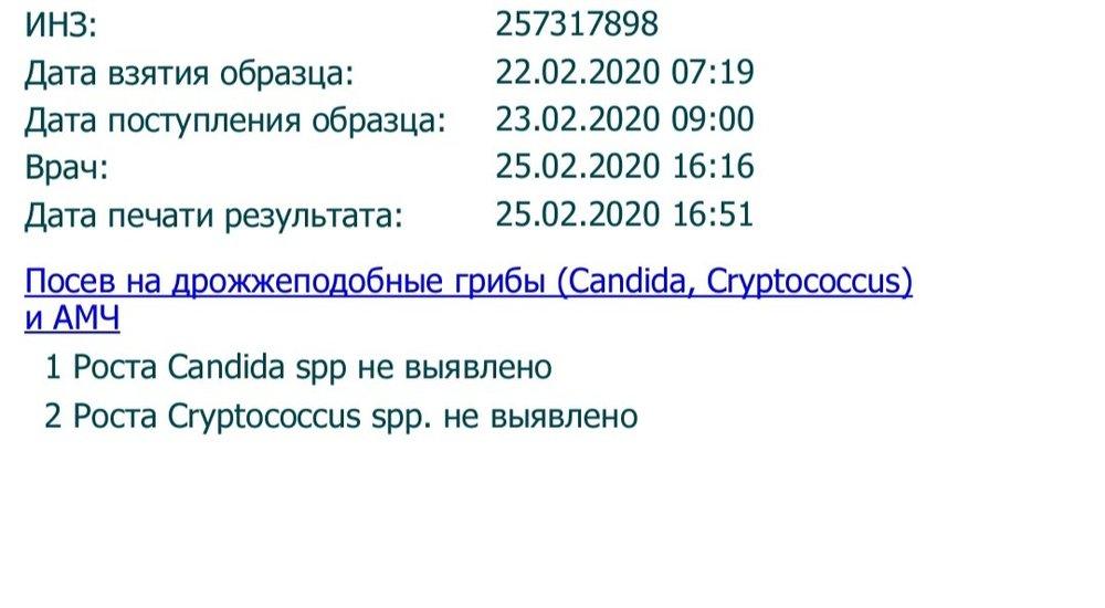 IMG_20200225_174424.thumb.jpg.016946265931d2eece06c3943304511f.jpg