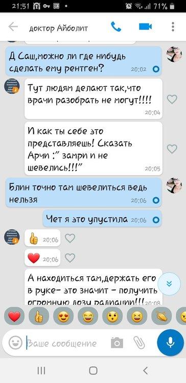 Screenshot_20200420-215150.jpg