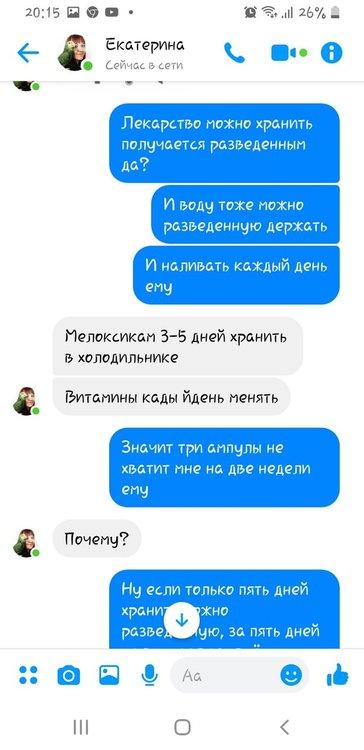 Screenshot_20200422-201502_Messenger.jpg
