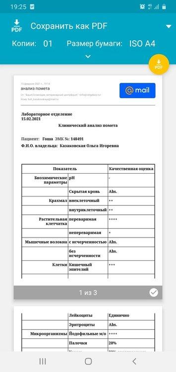 728895507_Screenshot_20210215-192557_PrintSpooler.thumb.jpg.0c856a701e8eaacdaa4d786eb532f627.jpg