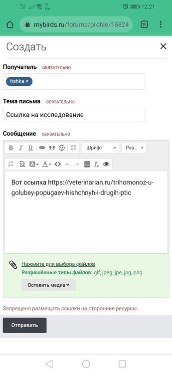 Screenshot_20210710_122122_com.android.chrome.jpg