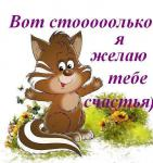 post-15209-1443527068_thumb.jpg