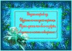 post-17129-1483508002_thumb.jpg