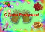 post-2315-1120932426_thumb.jpg
