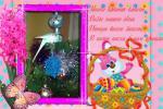 post-25892-1269754036_thumb.jpg