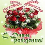 post-29348-1365598157_thumb.jpg