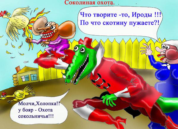 Анекдоты Для Детей Про Чебурашку И Гену