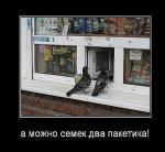post-44252-1352140971_thumb.jpg