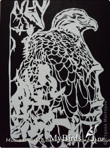 Орлов вытынанка