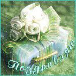 post-56477-1430073828_thumb.jpg